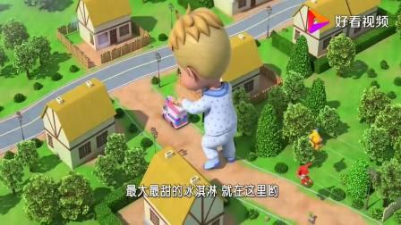 超级飞侠:巨婴想吃酸奶冰淇淋,超级飞侠一起动手做巨大冰淇淋!