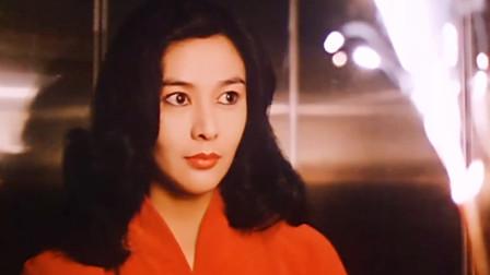 关之琳不愧是大美女,一眼就迷住王晶,谁知她根本不是人!