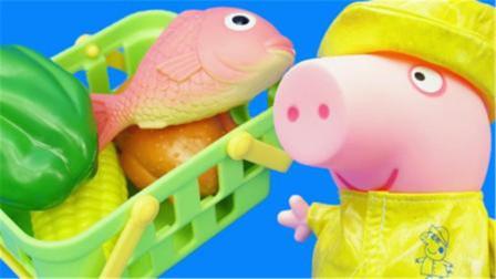 小猪佩奇的超市收银机玩具粉红猪小妹