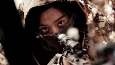 顶级游击队狙击手猎杀日军 弹无虚发枪枪夺命 放出大招狙击飞机!