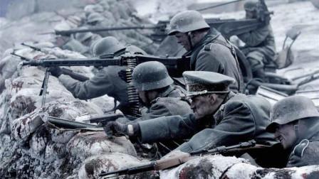 这才叫战争电影 全程惊险刺激 火爆震撼 看得令人惊心动魄!