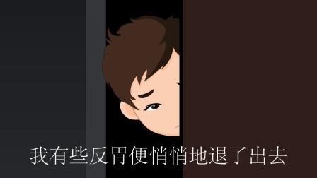悬疑动画:舍友不是没了吗,大晚上的他去舍友房间干什么,不对劲