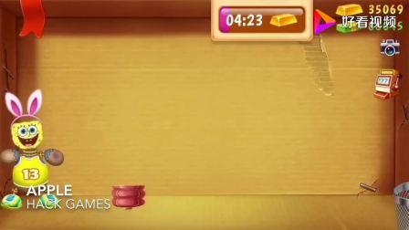 踢巴迪游戏:用大腊肠和兔子形状的巧克力对付海绵宝宝木偶人