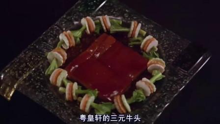 功夫厨神:六支队伍的厨艺作品都很优秀,评委头疼了,却有口福!