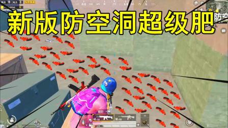 和平精英:新版海岛超富野点,要信号枪就来这,直接两把信号枪!