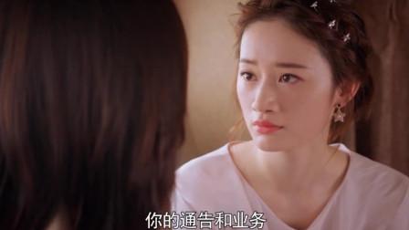 怪你过分美丽:林湘终于发现莫向晚的好,想让莫向晚回去带她,还能回去么?