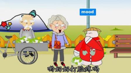 """爷爷辛苦卖菜却被奶奶刁难,肥肥霸气怒怼,结局奶奶被""""打脸"""""""