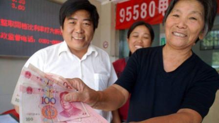 宝藏存钱方式来了!比银行收益高不少,老百姓存钱的新风口来了?