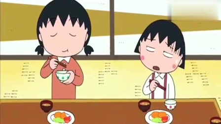 樱桃小丸子:姐姐饭量真大,吃完红薯还能吃晚饭,小丸子就不行了