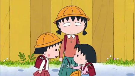 """樱桃小丸子:明美太像小丸子了,连姐姐都说,她是""""迷你""""小丸子"""