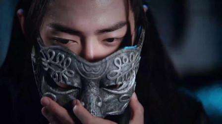 陈情令:魏无羡摘下面具的那一刻,江澄第一反应,好像是笑了