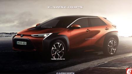 设计时尚运动!丰田新款纯电SUV效果图曝光
