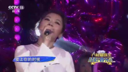杨西音子演唱小幸运,最近大火的歌曲,饱含真挚情感