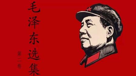 2-07 普通话诵读版 陕甘宁边区第八路军后方留守处布告