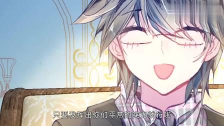 绝世唐门:王老师这番安慰挺暖心的,马小桃要修养十五天?