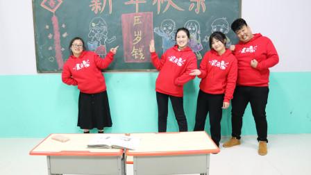学霸王小九短剧:老师让学生画黑板报,没想学生画了一幅寓意要红包的画,太逗了