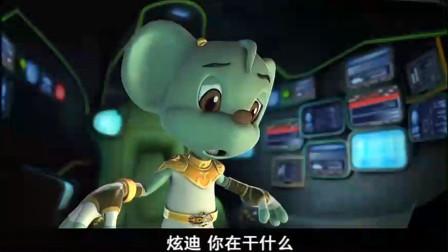 蓝猫龙骑团:炫迪需要帮助,淘气召唤及帝
