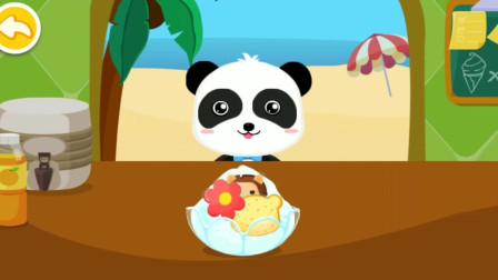 宝宝学四季 认识春夏秋冬 闹闹吃美味冰淇淋