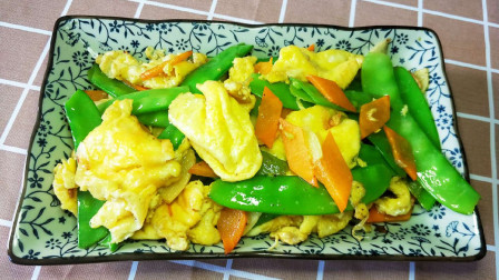 荷兰豆胡萝卜炒鸭蛋