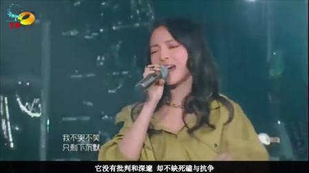 张韶涵《追梦赤子心》,唱的比原唱还狂野,这样的现场无人超越