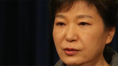 获刑20年!69岁朴槿惠干政案和受贿案重审今日宣判