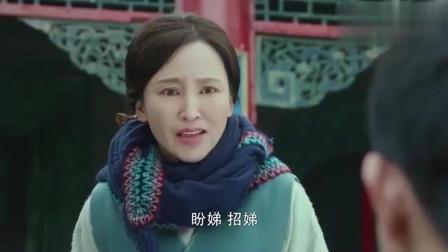 娘道:难怪瑛娘一直没有找到盼娣招娣,一切都是佘小四的错!