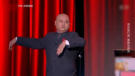 欢乐喜剧人:开场一曲火红的萨日朗,舞姿太上头,为了艺术也是拼了