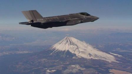 日本将拥有世界第二大F-35机群!美批准对日出口105架F-35战机