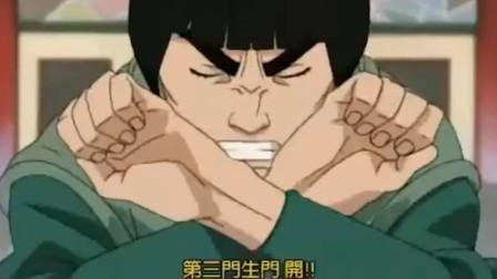 火影:凯皇跟小李互开五门以示友好,这速度太生猛了!