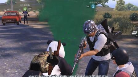 和平精英海岛2.0大更新枪械篇:3种枪械史诗级增强!汤姆逊、UMP45、DBS霰弹枪、你觉得哪个更顺手?