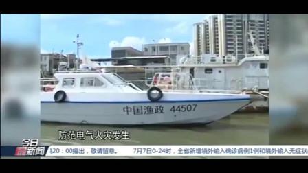 揭阳:码头船只起火,殃及旁边多条渔船