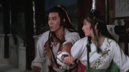 姑娘出身武术世家,练成柳叶金刀神功,一入江湖单挑武林四大英雄
