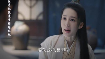 秦昊接到了女主戏,随身携带发簪,被李沁接连吐槽