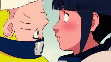 火影忍者:雏田从遇到鸣人就脸红,到勇敢追爱,变化很大