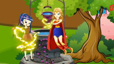 国王阿坤对紫悦一见钟情,两位姐姐靠边站!小马国女孩游戏
