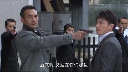唐探:正在谢天鸿要成功的时候,荣哥带着他的手下出现了