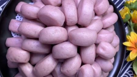 紫薯新吃法,教你做紫薯小馒头,松软香甜,一口一个孩子特别爱吃