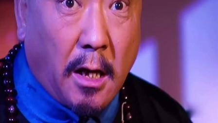 李卫当官:李卫派小弟应对三品官员,把小县令吓坏了!