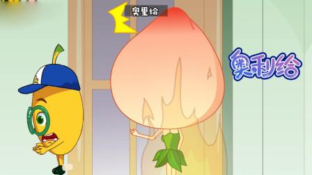 搞笑动画:妈妈着急上厕所,儿子却在里面唱歌,差点尿裤子!