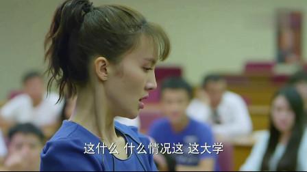 金晨化身美女教师,蓝色的超短裙格外抢眼
