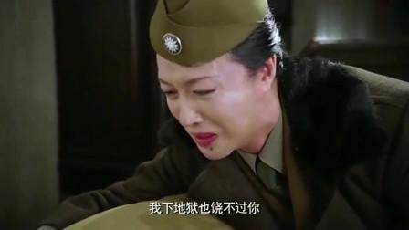 林海雪原:郑三炮在雪地里被冻伤昏迷,大小姐蝴蝶迷直接崩溃大哭