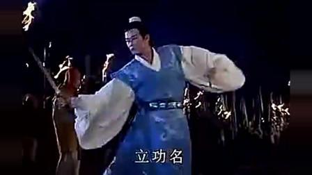 95版《三国演义》插曲《丈夫歌》吕继宏演唱,把周瑜这个人物形像唱活了