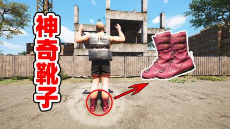 荒野求生133:让阿豪行为诡异的原因找到了,就在那双红色鞋子上
