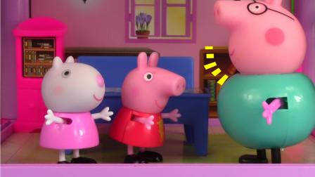 山东方言爆笑小猪佩奇故事:猪爸爸讲海水为啥不会干,来听听吧