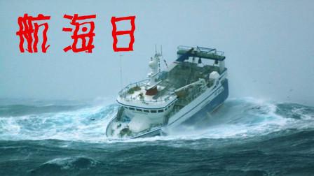 4个被镜头拍下的可怕海浪,百米巨轮在巨浪中,却像叶子一样飘荡