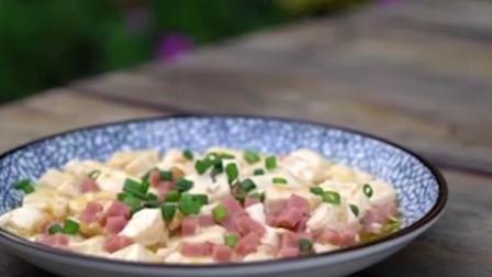 食来运转:大厨教你一道家常饭,咸蛋黄豆腐,美味健康