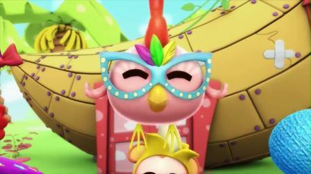 逗逗迪迪爱探险:鹦鹉得到神秘人面具,接下来该去找南瓜地了