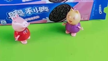 小猫凯迪想吃奥利奥,佩奇拿的却是空盒子,佩奇做了饼干给它吃