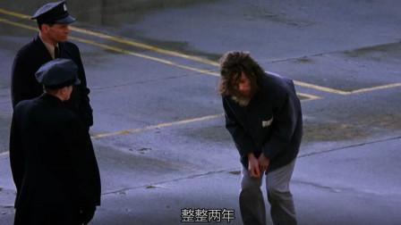一级谋:把亨利关进小黑屋两年,出来之后成了这副德行