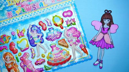 纸娃娃泡泡换装贴纸:和王默一起给三位舞者搭配美丽的舞蹈裙